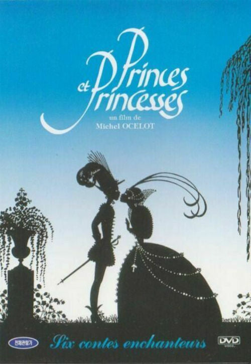 Princes et Princesses DVD un film de Michel Ocelot. Six contes enchanteurs. The movie consists of six episodes of the 1989 French silhouette animation television series Ciné si.