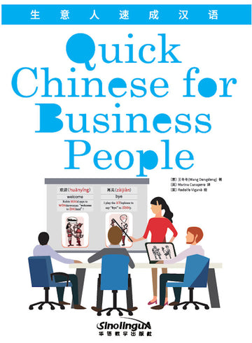 Quick Chinese for Business People
