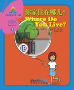 Sinolingua Reading Tree Level 4 #7 - Where do you live?