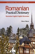 Romanian-English and English-Romanian Practical Dictionary
