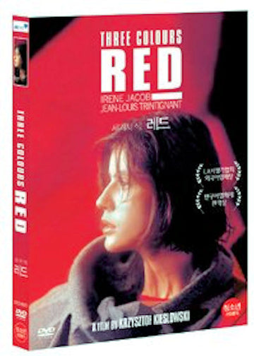 Red (Trois couleurs: Rouge) DVD