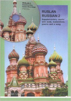 Ruslan 2 Supplementary Reader