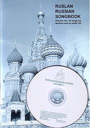 Ruslan Songbook and cd