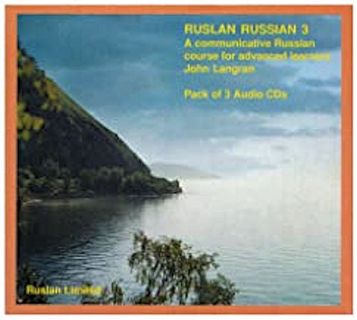 Ruslan 3 Audio CD set