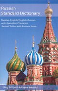 Russian-English and English-Russian Standard Dictionary