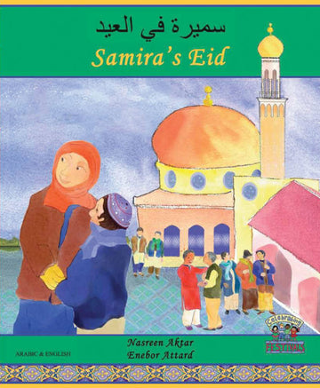 Samira's Eid - Bilingual Arabic-English Edition