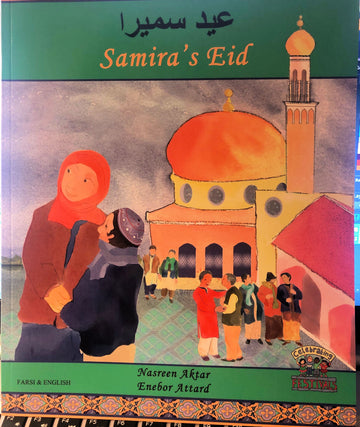 Samira's Eid - Farsi-English Edition