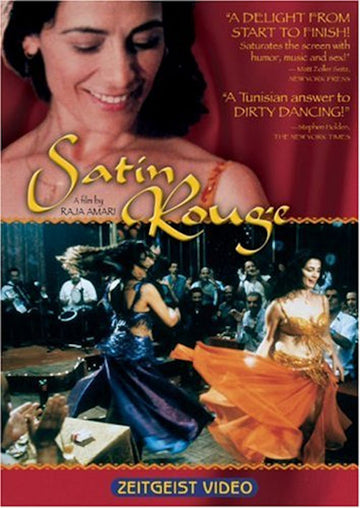 Satin Rouge DVD