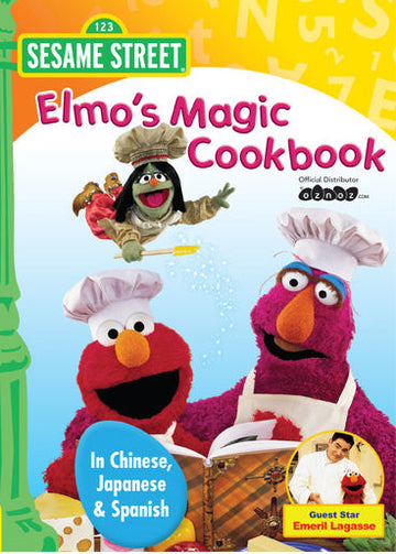 Children's Sesame Street - Elmo's Magic Cookbook