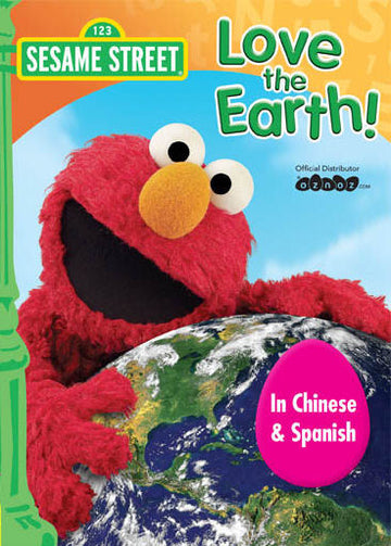 Children's Sesame Street Love the Earth DVD