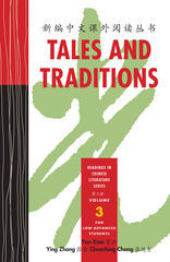 Tales and Traditions vol. 3