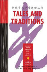Tales and Traditions vol. 4