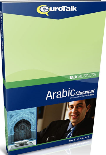 Talk Business Arabic (Classical)