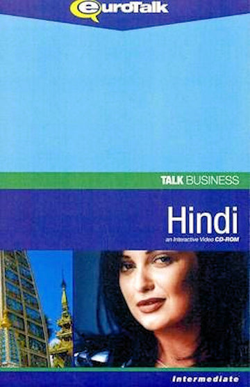 Talk Business Hindi