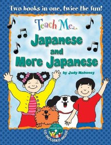 Teach Me Japanese and More Japanese