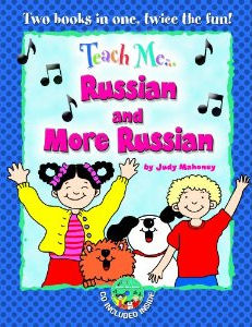 Teach Me Russian and More Russian
