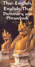 Thai-English/English-Thai Dictionary and Phrasebook