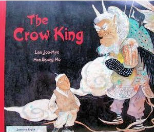 The Crow King Japanese Edition