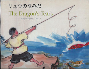 The Dragon's Tears Japanese