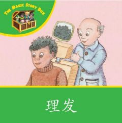 Level 5 - Green Readers - The Haircut