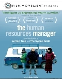 Human Resources Manager, The DVD