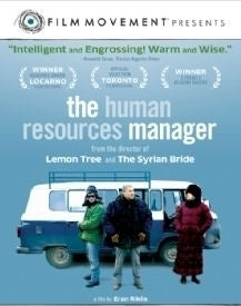 The Human Resources Manager DVD