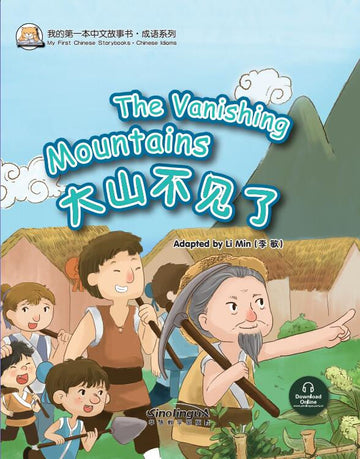 3) The Vanishing Mountains