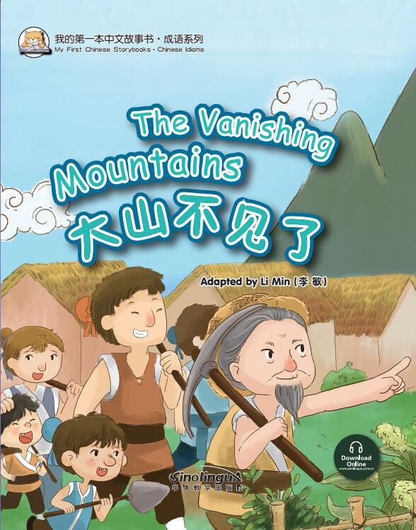 The Vanishing Mountains - My First Chinese Storybooks - Idioms - Adapted by Li Min. How did the mountains disappear?