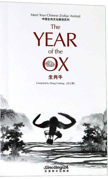 The Year of the Ox