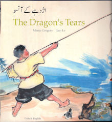 The Dragon's Tears - Bilingual Urdu Edition