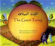 The Giant Turnip - Arabic and English