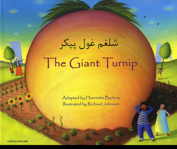 The Giant Turnip - Farsi-English Edition
