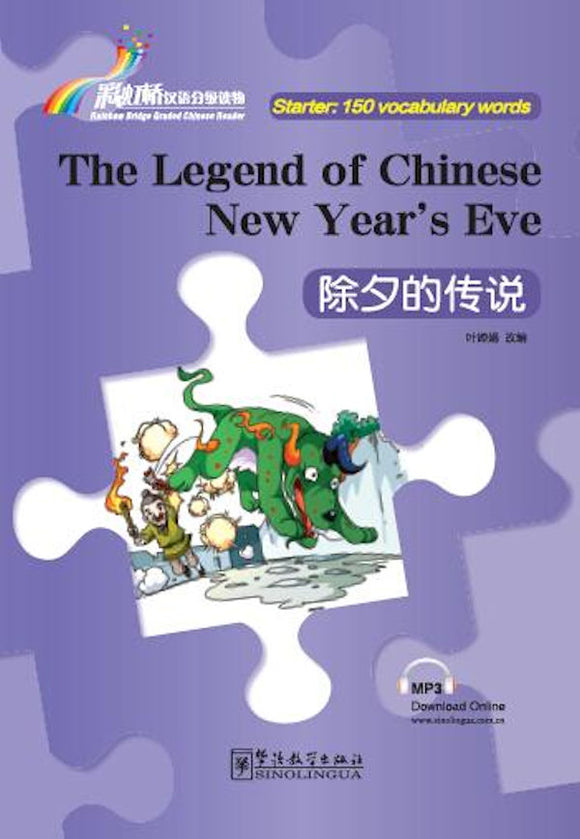 Level 0 - Starter Level - Legend of Chinese New Year's Eve, The