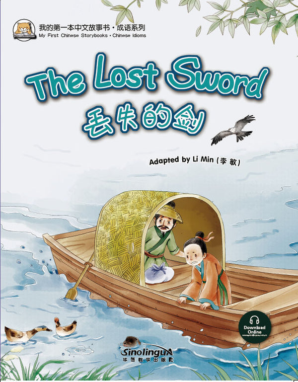The Lost Sword - My First Chinese Storybook - Chinese Idioms by Li Min.  Stories that brought about some of the best known Chinese idiom have been added to this series.