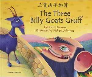 The Three Billy Goats Gruff Chinese and English
