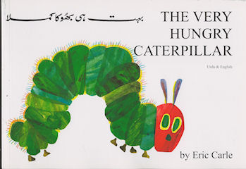 Very Hungry Caterpillar, The - Bilingual Urdu Edition