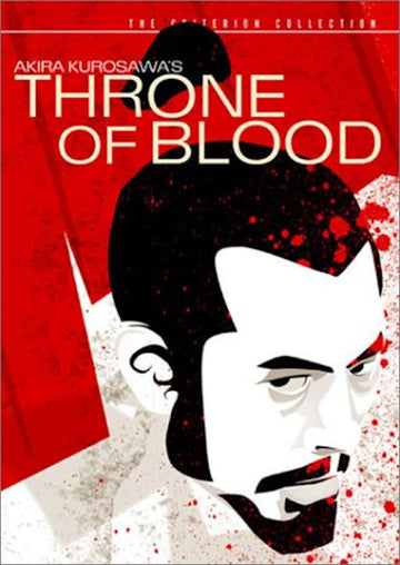 Throne of Blood DVD