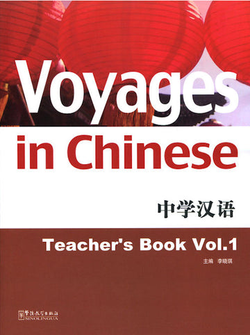 Voyages in Chinese Teachers Book