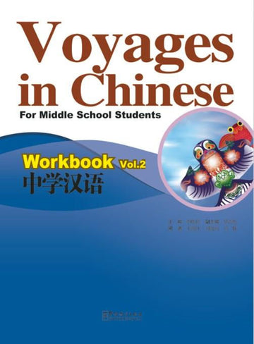 Voyages in Chinese Level 2 Workbook