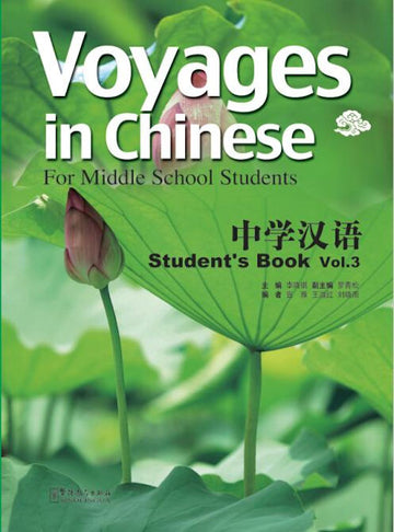Voyages in Chinese Level 3 Student Book