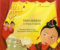 Yeh-Hsien a Chinese Cinderella - Portuguese Edition