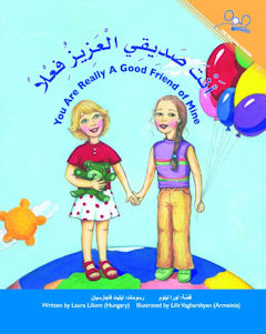 You are really a good friend of mine Arabic Edition