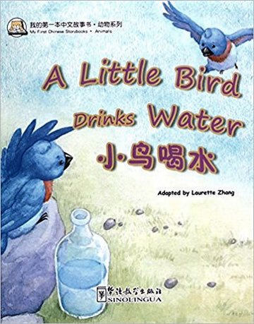 2) A Little Bird Drinks Water