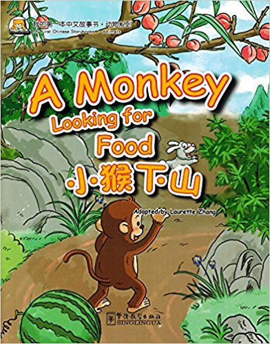 A Monkey Looking for Food - Animal Story - My First Chinese Storybook - Bilingual Mandarin Simplified Chinese with downloadable mp3 audio