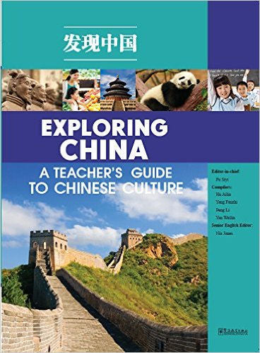 Exploring China: A Teachers Guide to Chinese Culture