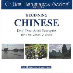 Beginning Chinese (Mandarin)