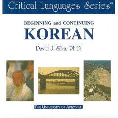 Beginning and Continuing Korean CD-ROM