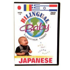 Bilingual Baby Japanese DVD Volume 5