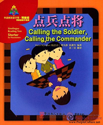 Sinolingua Reading Tree - Starter Level - Calling the Soldier, Calling the Commander