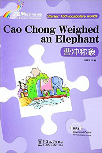 Cao Chong Weighed an Elephant